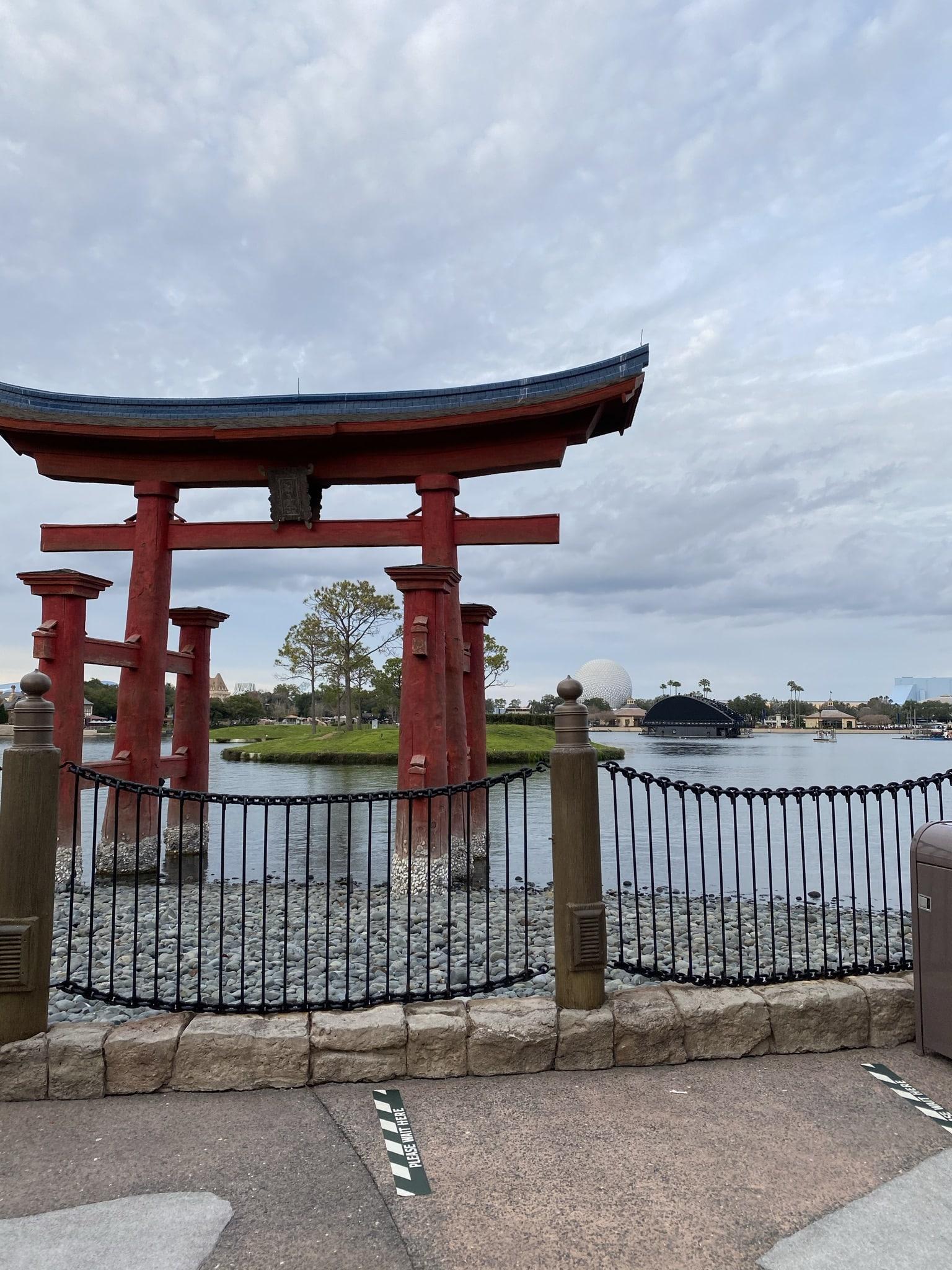 Japan Pavilion Disney Epcot World Showcase