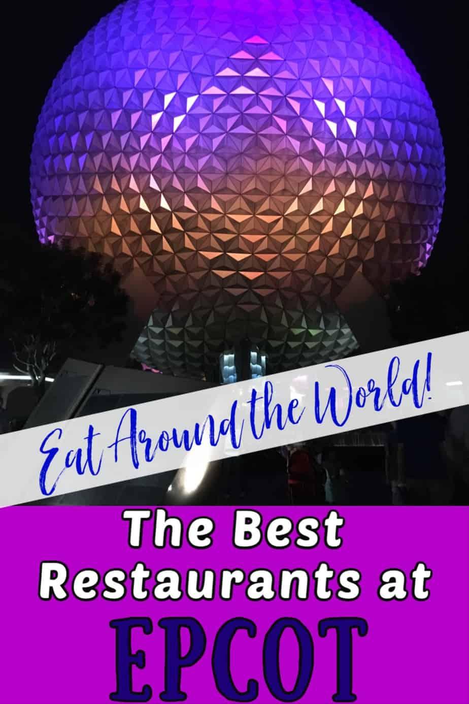 Epcot at Disney World Pin